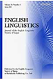ENGLISH LINGUISTICS 28-1 Journal of the English Li
