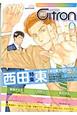 Citron 恋愛男子ボーイズラブコミックアンソロジー (9)