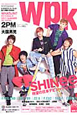 WPK WHAT's IN? PICTORIAL K 2011SUMMER K-POPア-ティストの魅力満載の音楽誌!