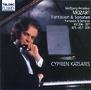 モーツァルト:ピアノ・ソナタ&幻想曲