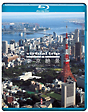 5.1ch SURROUND SOUND virtual trip 空撮 東京絶景 TOKYO DAYLIGHT FROM THE AIR(DVD同梱版)