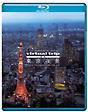 5.1ch SURROUND SOUND virtual trip 空撮 東京夜景 TOKYO TWILIGHT FROM THE AIR(DVD同梱版)