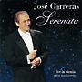 セレナータ-巨匠オペラ作曲家による歌曲の夕べ