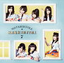 へたっぴウィンク(B)(DVD付)