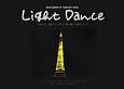Light Dance ふたたび、出会うことのない光の瞬きに愛をこめて