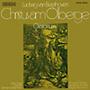 ベートーヴェン:オラトリオ《かんらん山上のキリスト》作品85