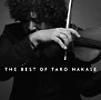 THE BEST OF TARO HAKASE(DVD付)