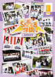 SKE48学園 DVD-BOXV