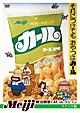 明治製菓CMコレクション-スナック篇