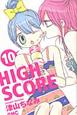 HIGH SCORE (10)