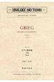 グリーグ ピアノ協奏曲 イ短調 作品16 OGT-2146