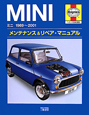 ミニ 1969~2001 メンテナンス&リペア・マニュアル<ヘインズ日本語版>