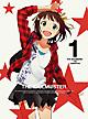 アイドルマスター 1 【完全生産限定版】