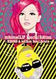 mihimaCLIP Special Edition~HIROKO&miCKun Solo Library~