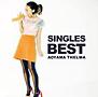 SINGLES BEST(DVD付)