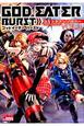 GOD EATER BURST コミックアンソロジー (3)
