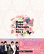 花より男子~Boys Over Flowers ブルーレイBOX1