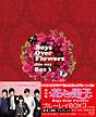 花より男子~Boys Over Flowers ブルーレイBOX3