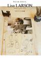 Lisa LARSON リサ・ラーソン作品集 作ることは、生きること。 SWEDISH CERA