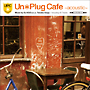 Un Plug Cafe mixed by DJ KGO