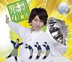 羽多野・寺島 Radio 2D LOVE DJCD vol.04【豪華盤】(DVD付)