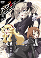 聖痕のクェイサーII ディレクターズカット版 Vol.2