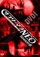 サラリーマンNEO SEASON 6 DVD-I