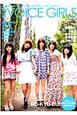 B.L.T. VOICE GIRLS 完全保存版!声優・アーティストのロンググラビア+イ(7)