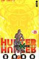 HUNTER×HUNTER (29)
