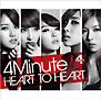 HEART TO HEART(A)(DVD付)