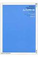 ルバイヤート 無伴奏混声合唱のための 中世ペルシア四行詩集