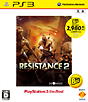 RESISTANCE 2 PlayStation3 the Best