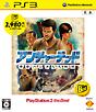 アンチャーテッド黄金刀と消えた船団 PlayStation3 the Best