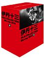 伊丹十三 FILM COLLECTION Blu-ray BOX II
