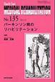 MEDICAL REHABILITATION 2011.8 パーキンソン病のリハビリテーション Monthly Book(135)