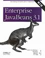 Enterprise JavaBeans3.1<第6版>