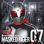 COMPLETE SONG COLLECTION OF 20TH CENTURY MASKED RIDER SERIES 07 仮面ライダースーパー1