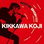 KEEP ON SINGIN'!!!!! ~日本一心~(B)(DVD付)