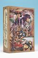 ロードス島戦記 英雄騎士伝 DVD-BOX