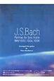 J.S.バッハ ギターのための無伴奏ヴァイオリン・パルティータ集 CD2枚付き 東日本大震災被災者に捧ぐ