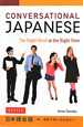 CONVERSATIONAL JAPANESE The Right Word at the Rig