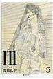 I'll~アイル~ (5)