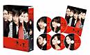 赤と黒 <ノーカット完全版> DVD-BOX1