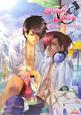 STORM LOVER夏恋!! 公式ビジュアルファンブック