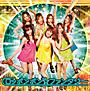 ロッポンポン☆ファンタジー(通常盤)(DVD付)