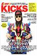 Samurai KICKS 各メーカーの中でまず最初に買うべき名作から今季絶対(3)