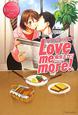 Love me more! Miharu&Junki