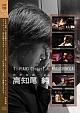 TJ PIANO Concert in NARASHINODAI