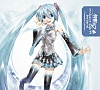 初音ミク -Project DIVA- extend Complete Collection(DVD付)