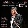 タニェエフ 交響曲第4番/ロータ:交響曲第4番